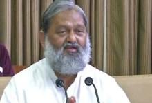 रोहिंग्या के मुद्दे पर बोले हरियाणा के गृह मंत्री अनिल विज