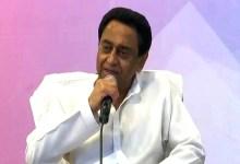 कांग्रेस नेता कमलनाथ ने मध्य प्रदेश के मुख्यमंत्री शिवराज सिंह चौहान से की मुलाकात