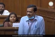केंद्र की ओर से पेश एनसीटी बिल को AAP सरकार ने कहा कि असंवैधानिक, इन संशोधनों पर ऐतराज है ..