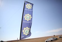 News24.com | Police launch probe after 'continuous leaking of information to the media'