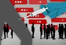 Coronavirus: False vaccine claims debunked