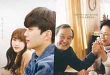 """Navillera"" Previews Warm Relationships Between Track Kang And Hong Seung Hee And Park In Hwan And Na Moon Hee"