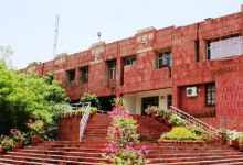 JNU देशद्रोह मामला: कोर्ट ने सभी आरोपियों को चार्जशीट की कॉपी देने के लिए कहा