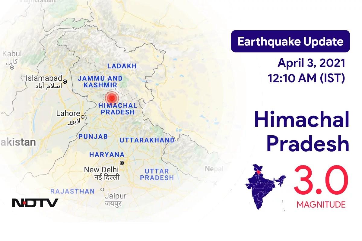 हिमाचल प्रदेश में धर्मशाला के निकट रिक्टर पैमाने पर 3.0 तीव्रता वाले भूकंप के झटके महसूस किए गए