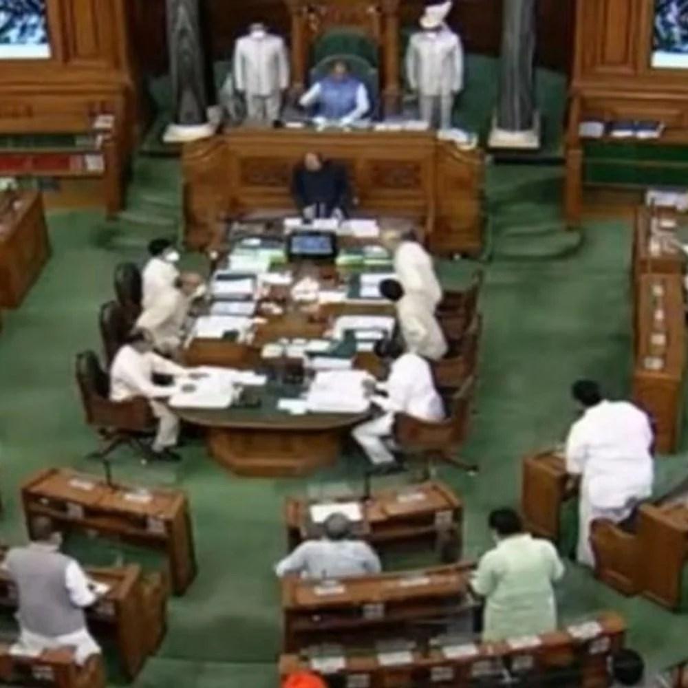 संसद का बजट सत्र: सदन में भाजपा के सांसद राम स्वरूप शर्मा और पूर्व सांसद दिलीप गांधी को श्रद्धांजलि दी, सरकार ने राज्यसभा में कहा।