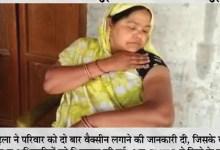 कोरोना वैक्सीनेशन में बड़ी लापरवाही: कानपुर में मोबाइल पर बात करते हुए नूर ने महिला को दो बार टीका लगाया, निगरानी के बाद घर भेजा;  डीएम ने जांच के आदेश दिए