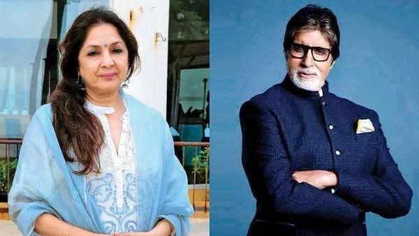 नीना गुप्ता अमिताभ बच्चन की पत्नी को अलविदा कहते हुए