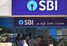 SBI customers alert! State Bank of India warns against QR code fraud