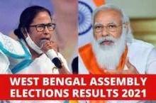Mathabhanga (West Bengal) Election Result 2021 LIVE: कौन जीता और कौन हारा, जानिए यहां