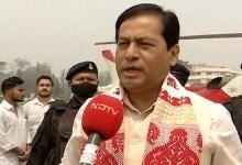 Assam Election Results 2021 Updates: असम में क्या दूसरी बार जीत दर्ज करेगी बीजेपी?