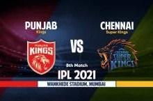 PBKS 2/1 (1), IPL 2021 PBKS vs CSK Live Score streaming: मयंक अग्रवाल को दीपक चाहर ने किया आउट; देखिए मैच की लाइव स्ट्रीमिंग