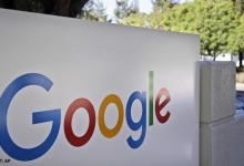 Google antitrust case: Judge hearing lawsuit limits search giants access to information