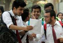 CBSE Board Exam 2021 Result: Important update for Class 10 students