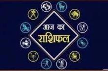 Horoscope Today, 27 March 2021: यात्रा के लिहाज से मिथुन और कुंभ राशि के जातकों के लिए आज अच्छा दिन, वृष राशि वालों को मिलेगी प्रशंसा