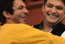 Kapil Sharma and Sunil Grover to reunite? Their display of affection on Twitter leaves fans hopeful