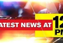Latest News-Bangladesh to meet in Dhaka & more