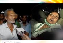 Nandigram eyewitnesses claim 'No one pushed CM' as Mamata alleges attack & leg injury