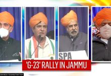 G-23 leaders rally in Jammu ; highlight need to 'strengthen Congress', term it 'Gandhi 23'