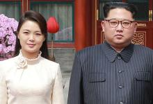 Kim Jong Un's wife Ri Sol Ju reappears in public after one year of unusual absence