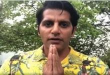 करणवीर बोहरा नागरिकों के अधिकारों के बारे में बोलते हैं, बुनियादी आवश्यकताओं को प्रदान करने के लिए सरकार से अपील करते हैं