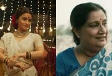सीमा पाहवा कहती हैं कि उन्होंने सोचा था कि आलिया भट्ट को शायद इसीलिए ध्यान रखना होगा कि वह मशहूर हैं;  वह गलत साबित हुआ था
