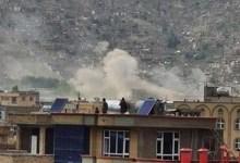 अफगानिस्तान में स्कूल के निकट धमाके में 40 की मौत, 52 घायल : अधिकारी