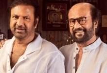 वास्तव में क्या हुआ जब रजनी मोहन बाबू से मिली