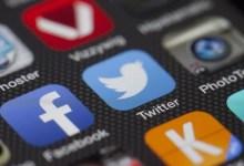 क्या भारत में दो दिन बाद फेसबुक, ट्विटर, इंस्टाग्राम जैसी सोशल मीडिया कंपनियां काम करना बंद कर देंगी?