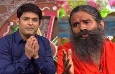 जब कपिल ने बाबा रामदेव से पूछ लिया था उम्र को लेकर सवाल, योगगुरु ने दिया था धांसू जवाब..देखें वीडियो