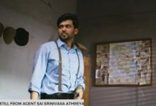 Agent Sai Srinivasa Athreya cast: A look at the actors in this Telugu mystery comedy