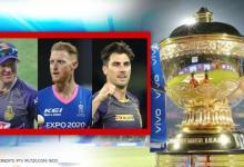 IPL 2021: BCCI Can Cut Foreign Players Salary, Pay On PRO-RATA If They Don't Join In UAE