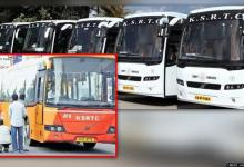 KSRTC tug-of-war: Karnataka says it hasnt got notice of award to vows to use