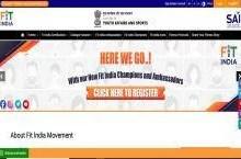 स्पोर्ट्स अथॉरिटी ऑफ इंडिया ने की फिट इंडिया क्विज की घोषणा, 3 करोड़ रुपए तक के इनाम