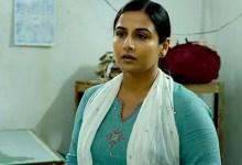 अमेज़न प्राइम वीडियो रफ़्तार और अकासा सिंह द्वारा रचित शेरनी का एक विशेष संगीत वीडियो जारी करेगा