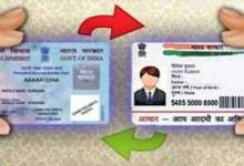 Did you link your Aadhaar to your PAN yet? Check fine, last date, other details here