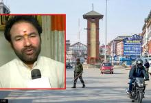 MoS Reddy lauds situation in JK, highlights dip in infiltration post Art 370 abrogation
