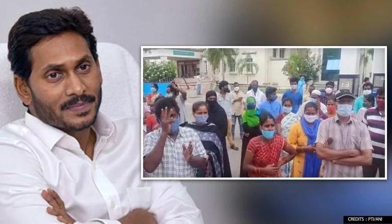 Andhra Pradesh: Relatives Of Deceased COVID-19 Patient Hold Protest At Padmavati Hospital