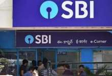 SBI latest news: State Bank of India provides doorstep banking services