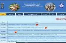 RRB NTPC 2021 Exam Details Live Updates: रेलवे में सरकारी नौकरी के लिए आवेदन करने वालों के लिए जल्द हो सकता है ये काम