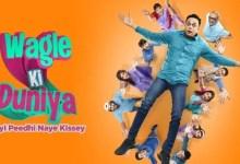 'वागले की दुनिया' की कास्ट से अभिभूत, नेटिज़न्स ने इसे 'भारतीय टेलीविजन पर सर्वश्रेष्ठ शो' घोषित किया!