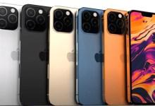 iPhone 13 लीक विवरण कैमरा, LiDAR अपग्रेड, नए रंग का खुलासा