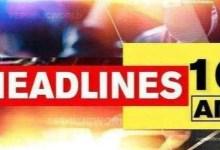 Republic top 10 headlines: UGC exam gu US w Vidisha incident more
