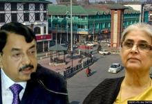 In a first, seats to be reserved for STs in JK draft delimitation report soon