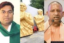 VIP chief Mukesh Sahni stopped at Varanasi Phoolan Devi statues seized by police
