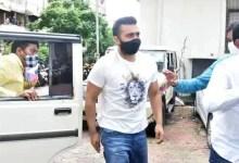 आज खत्म हो जाने वाली फिल्म राज कुंद्रा की पुलिस कस्टडी, शर्रोड को भी बदल गई है;  पेशी से पहले व्यवहार करने वाले के लिए पेशी से पहले