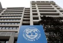 IMF ने 2021-22 के लिये भारत के इकोनॉमी ग्रोथ रेट के अनुमान को घटाकर 9.5 प्रतिशत किया