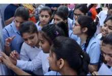 MSBSHSE Maharashtra HSC result 2021: Board releases class 12 roll number at mh-hsc.ac.in