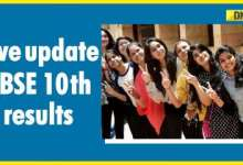 CBSE Class 10 Board Exam 2021 result to be declared in less than 1 hour at cbseresults.nic.in, direct link