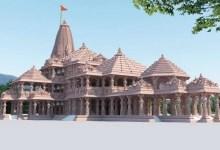 अयोध्या के राम मंदिर में 2023 के अंत से शुरू होंगे आम लोगों के लिए दर्शन, वर्ष 2025 में पूरा होगा निर्माण कार्य