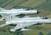 IAF Group C Recruitment 2021: Indian Air Force application process begins for 282 Group C posts